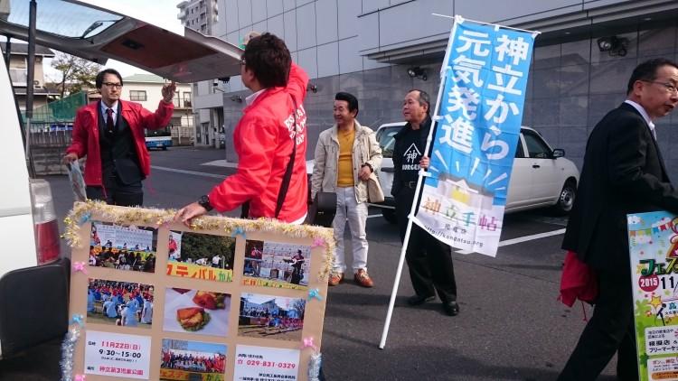 NHK到着